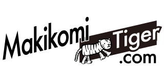 Logo MakikomiTiger